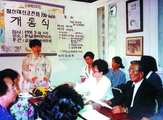 위안부 할머니들의 절규, 행동으로 응답했다 기사의 사진