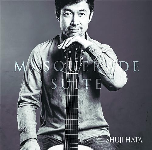 나의 기타는 양심을 노래합니다 기사의 사진