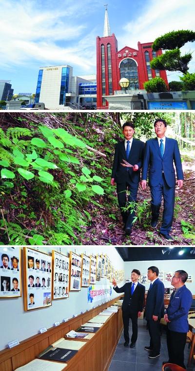 [한국기독역사여행] 내 땅 팔아 신학교 지어라… '사람 낚는 어부' 예비하다 기사의 사진