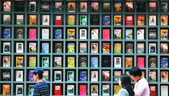 [포토 카페] 독서의 계절을 기다립니다 기사의 사진