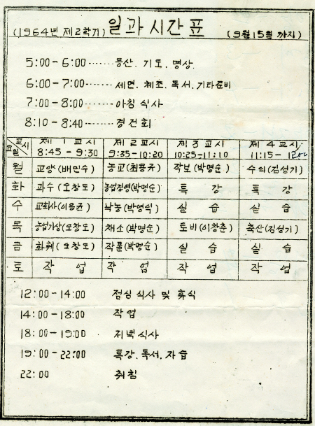 [현장] 기독 정신 녹인 三愛로  독립·농촌계몽 꿈 일궈 기사의 사진
