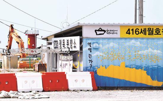 3년 7개월 만에 사라지는 팽목항 '세월호 분향소' 마지막 르포 기사의 사진