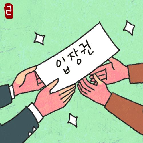 [한마당-김용백] 문화접대비 기사의 사진