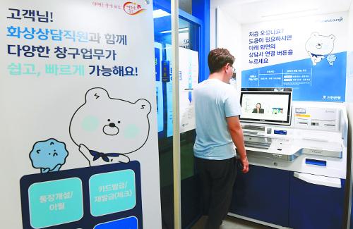 """종업원 대신 자판기, """"계산은 셀프입니다"""" 기사의 사진"""
