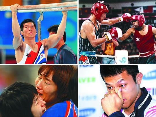 [And 스포츠] '경기의 일부'라는 오심, 승자도 패자도 상처만 남는다 기사의 사진