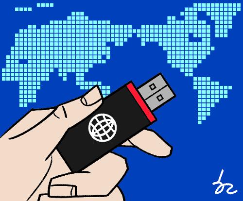 [한마당-태원준] 디지털 독재 기사의 사진