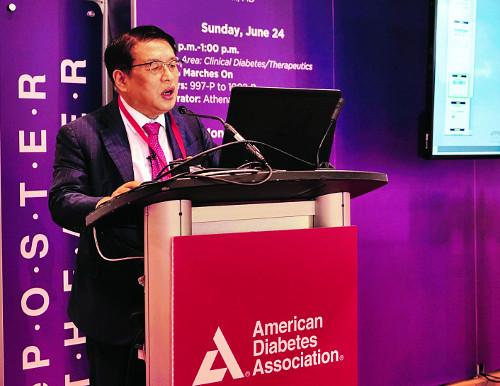 한국산 인슐린펌프, 세계가 손잡고 연구에 박차 기사의 사진