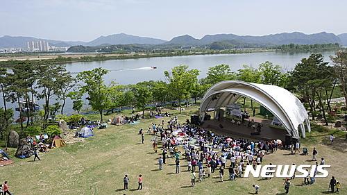 춘천서 이번 주말 애니타운페스티벌 기사의 사진