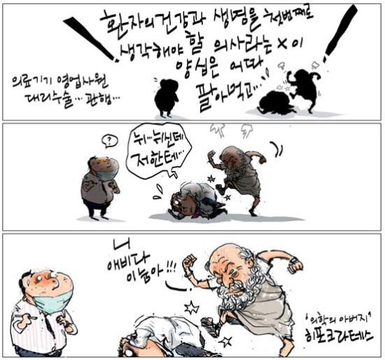 [국민만평-서민호 화백] 2018년 9월 12일 기사의 사진
