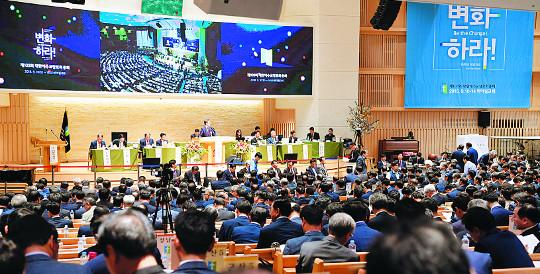 예장합동 총회, 총신대 정상화·은급재단 이사 재구성 결의 기사의 사진