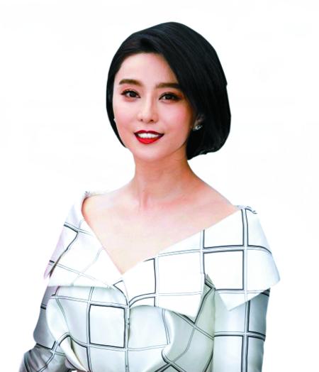 종적 감춘 판빙빙 엄벌 시그널? 인민일보, 연예인 고수입 정면 비판 기사의 사진