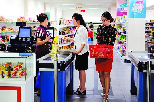 [포토] 여기 북한 슈퍼마켓 맞아? 기사의 사진