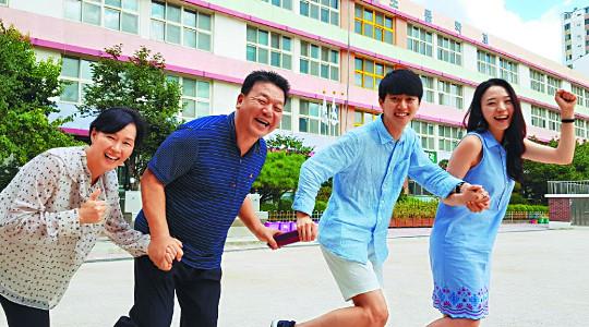 [미션&피플] 부모세대 사역 잇는 이반석·이기쁨 부부 기사의 사진