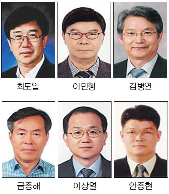 최도일 교수 등 6명 대한민국학술원상 수상자 선정 기사의 사진