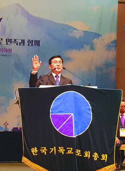 """기장 김충섭 신임 총회장 """"민족복음화 꽃피우는 사명 감당"""" 기사의 사진"""