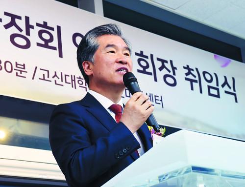 부산기독인기관장회 회장에 고신대 안민 총장 취임 기사의 사진