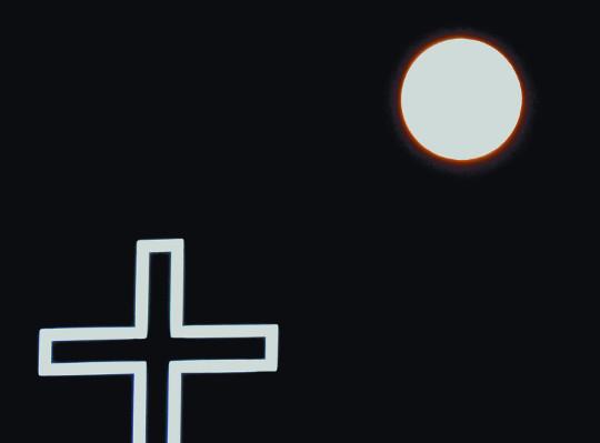 '사랑의 보름달' 전국에 휘영청 기사의 사진