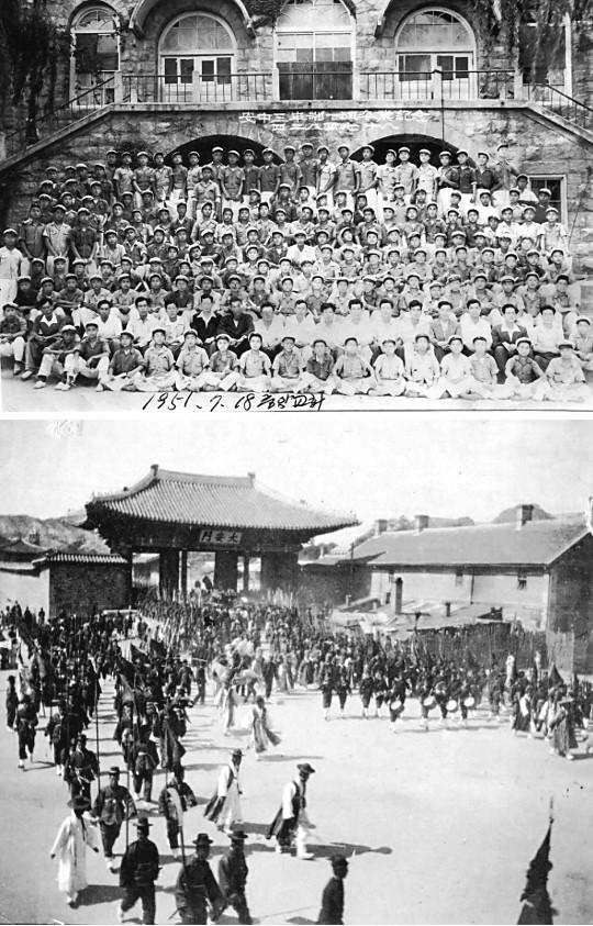 [한국기독역사여행] 구레나룻 서양인, 70여만명에게 쪽복음 전하다 기사의 사진