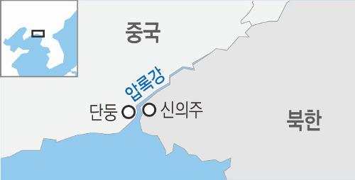 [신의주가 보이는 '北·中 교역의 관문' 단둥을 가다] 압록강 왕래 부쩍… 北·中 교류 다시 활기 기사의 사진