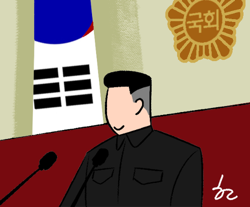 [한마당-이흥우] 김정은 국회연설 기사의 사진