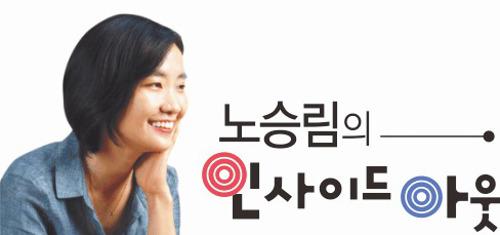 [노승림의 인사이드 아웃] 클래식 음악계 심장부 찌른 '변방의 고수' 기사의 사진