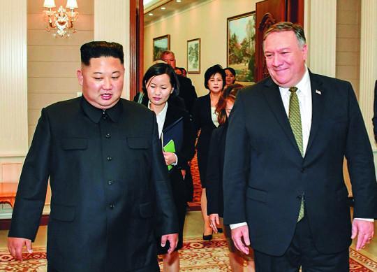종전선언 뛰어넘는 평화협정 체결 선물? 기사의 사진