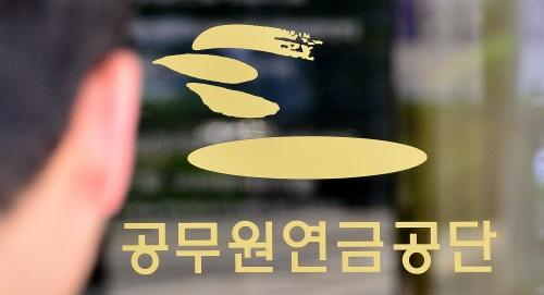 공무원 연금 수급액 1위 前 헌재소장… 月 720만원 기사의 사진