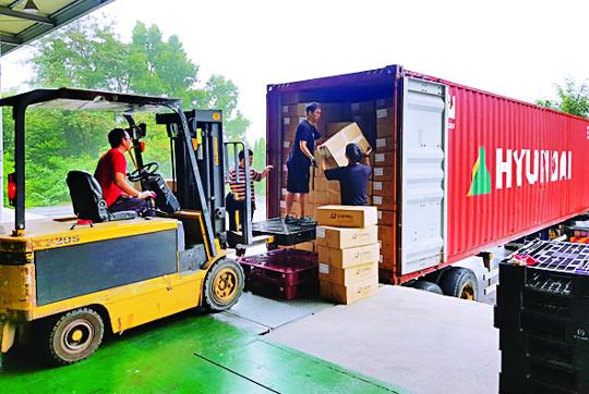 현대상선, 굿네이버스 베트남 구호물품 해상운송 지원 기사의 사진