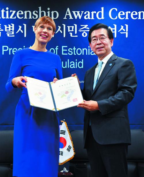 에스토니아 대통령, 서울시 명예시민 됐다 기사의 사진