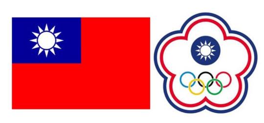 대만, 올림픽 참가국명 변경 묻는 국민투표 실시키로 기사의 사진