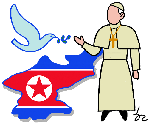 [한마당-신종수] 김정은의 교황 초청 기사의 사진