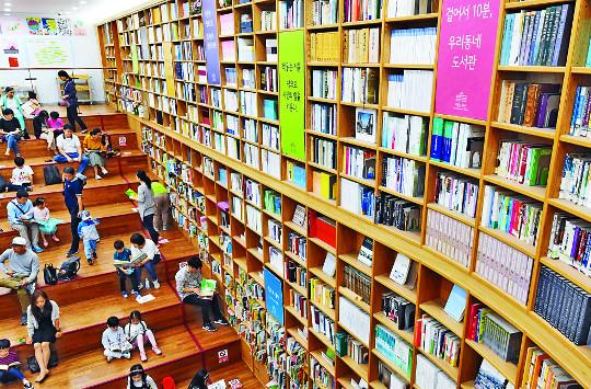 [포토 카페] 독서의 계절 기사의 사진