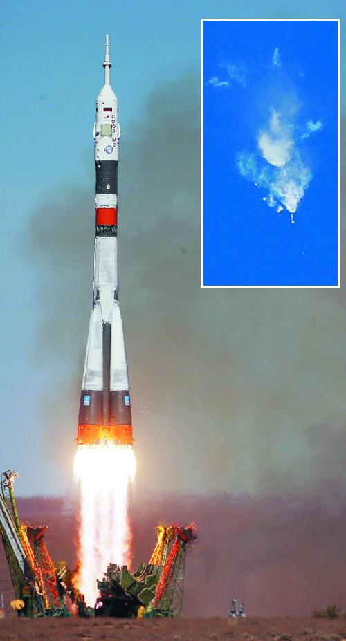 국제우주정거장행 우주선, 추진로켓 고장 추락 기사의 사진