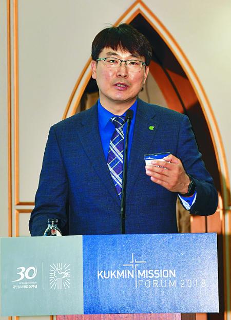 """""""한반도 평화 위해 한국교회는    하나님 말씀 따라 '사랑 선언'을"""" 기사의 사진"""