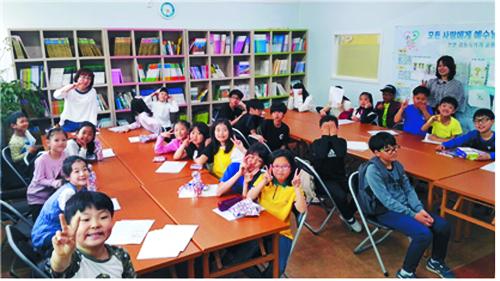 솔로몬에듀 교회 공부방  전국 투어 세미나 개최 기사의 사진