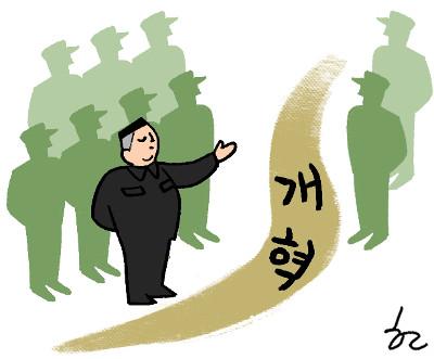 [한마당-배병우] 북한, 개방 없는 개혁 기사의 사진