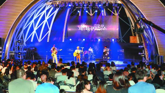 도전·열정의 '한강 대학가요제'… 젊은 그들이 온다 기사의 사진