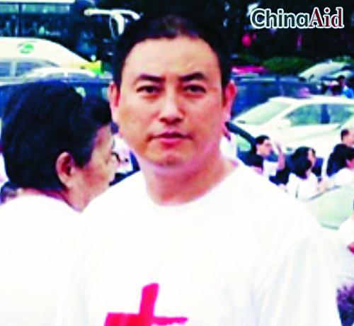 교회 탄압 규탄 청원서에 서명한 中 목회자, 신변 위협 받고 있다 기사의 사진