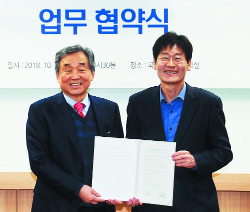 한반도 통일 준비 위한 공동 캠페인 펼친다… (재)통일한국세움재단·국민일보 업무협약 기사의 사진