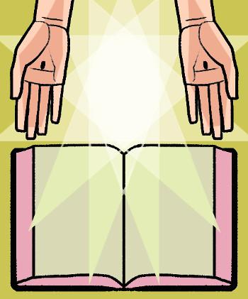 [교회용어 바로 알기] '성경'과 '성서' 기사의 사진