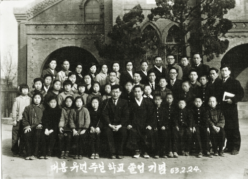 """[역경의 열매] 손인웅 <7> 연탄가스에 중독… """"주여"""" 세 번 외치고 쓰러져 기사의 사진"""