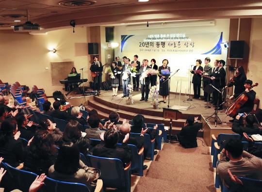 '기독교 세계관 운동' 변화가 시작됐다 기사의 사진