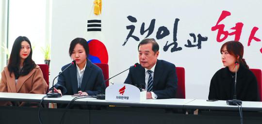 친박계와 복당파 모두에게 경고장 꺼낸 한국당 비대위 기사의 사진