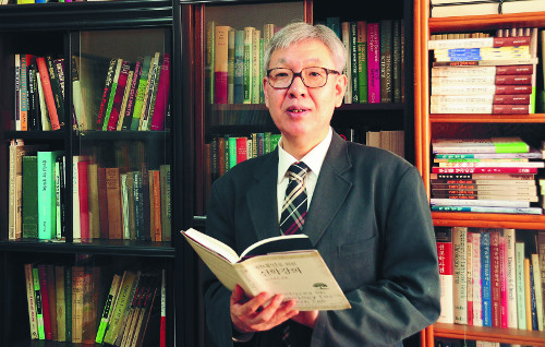 한국 기독교인에게 예수는 어떤 존재인가? 시대의 물음에 답한다 기사의 사진