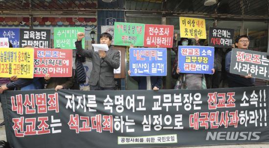 """스쿨 미투, 숙명여고, 수능확대…""""교사 못 믿으니 국가가 평가하라"""" 기사의 사진"""