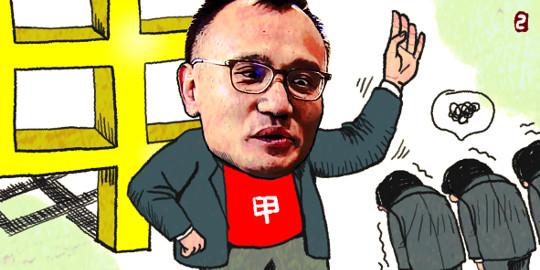 중소기업 오너의 '황제 갑질' 이유, 견제장치 없고 친인척 정실인사 기사의 사진