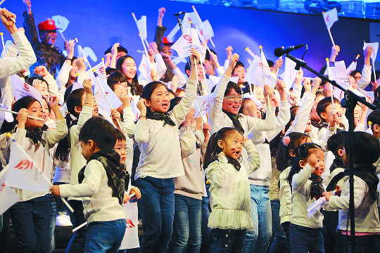 [하나님의 선물 아이 좋아] 교회 공간 구청에 기부… 도심 한복판에 어린이집 세워 기사의 사진