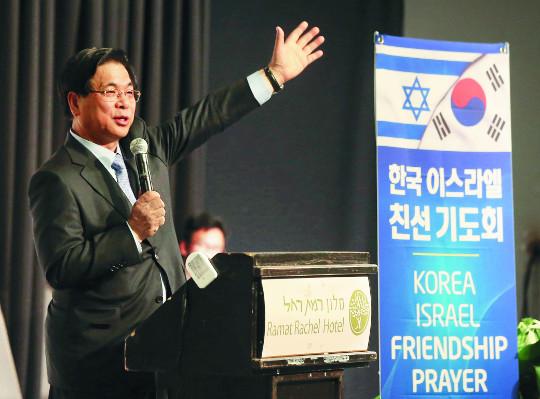 크리스천·유대인 하나돼 남북통일·평화를 염원하다 기사의 사진