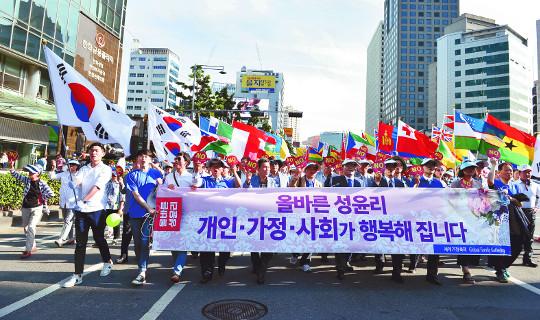 [새에덴교회 나눔과 섬김] 한국교회의 사회적 역할 앞장… '킹덤빌더'로서의 사역 감당 기사의 사진