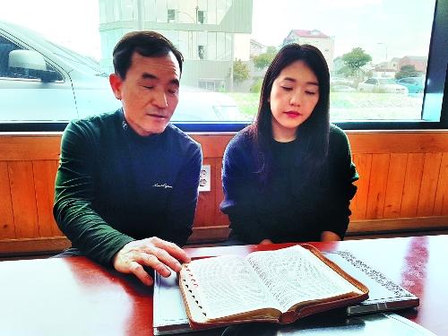 [단독] 우리의 잠든 신앙을 깨운 청년 김선웅의 '아름다운 20년' 기사의 사진